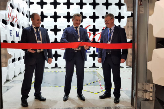 Opening of UKAS accredited Laboratory Castleford, Leeds